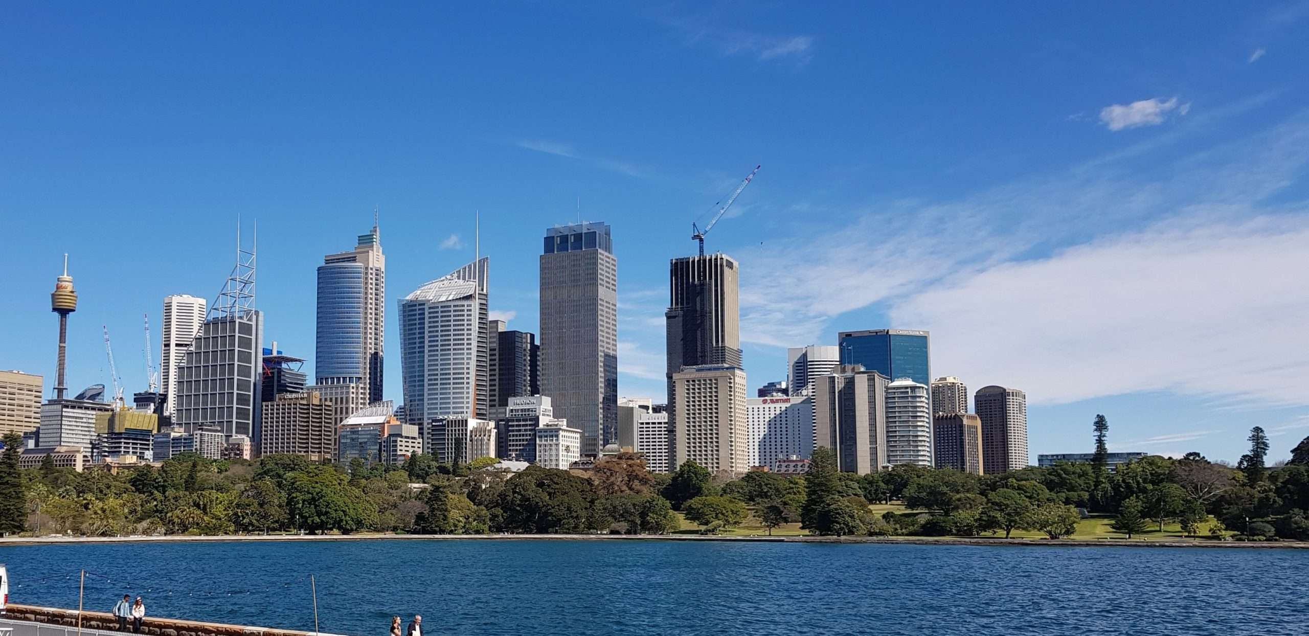 Looking at the Sydney city skyline from the east governor Phillip tower in the middle